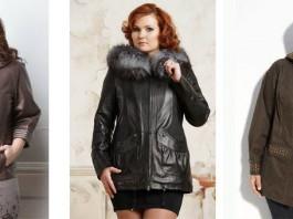 женщина в кожаной куртке даже большого размера может выглядеть очень привлекательно