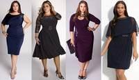 статья о приобретении вечернего платья для девушек и женщин с полнотой - советы стилистов, цены
