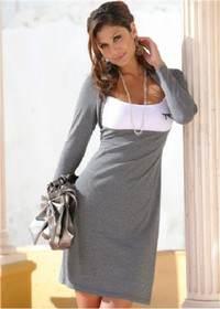 все о трикотажных платьях, имеющих удлиненные рукава - цены, советы по выбору, отзывы