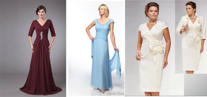 Как выбрать платье по фигуре и стилю для мамы невесты, сколько оно стоит, как подобрать аксессуары, цены