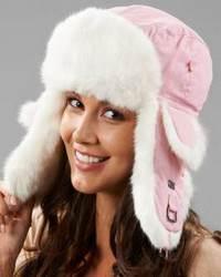 меховые женские шапки ушанки цены отзывы где купить