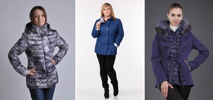 женские зимние синтепоновые куртки - цены, отзывы, как выбрать и с чем носить