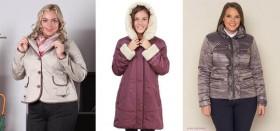 Как выбрать и где лучше купить куртку на зиму женщине с лишним весом?