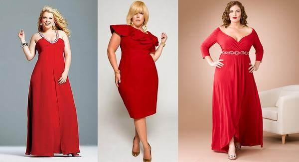 Где купить красное платье