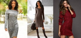 В каком интернет-магазине можно купить вязаное платье недорого?