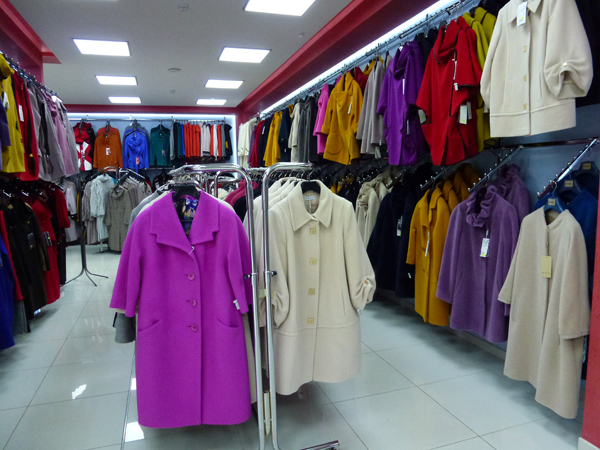 Модная Недорогая Одежда В Красноярске