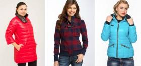 Где можно недорого купить весеннюю не кожаную женскую куртку?