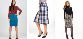Модные юбки для женщин после 45 лет: рекомендации по выбору