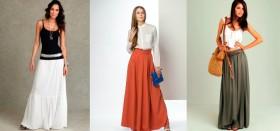 В каком интернет-магазине можно купить шикарные юбки «в пол»?