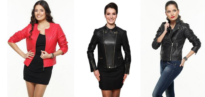 Кожаные куртки алеф