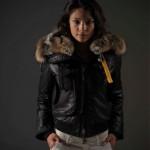 Куртка женская Аляска