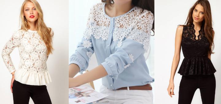 Купить Блузки Из Гипюра С Доставкой