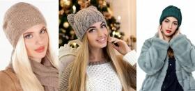 Как выбрать и где купить женскую вязаную стильную шапку?