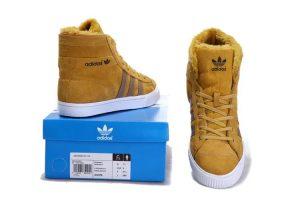 6e567701 Хорошие зимние кроссовки — незаменимая обувь для тех, кто ведет активный  образ жизни в холодное время года. Отличные модели предлагает компания  Adidas: в ...