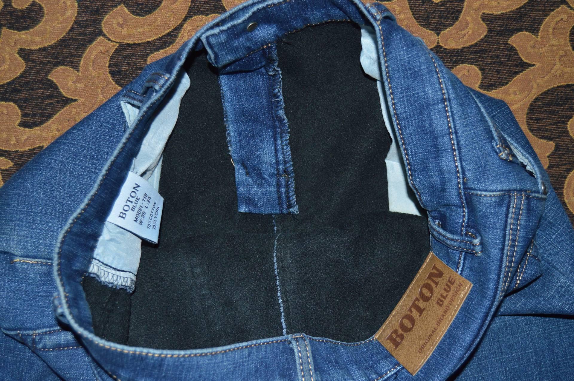 b4868184808 В каких интернет-магазинах можно приобрести утепленные зимние женские джинсы   Про одежду - популярный интернет-журнал