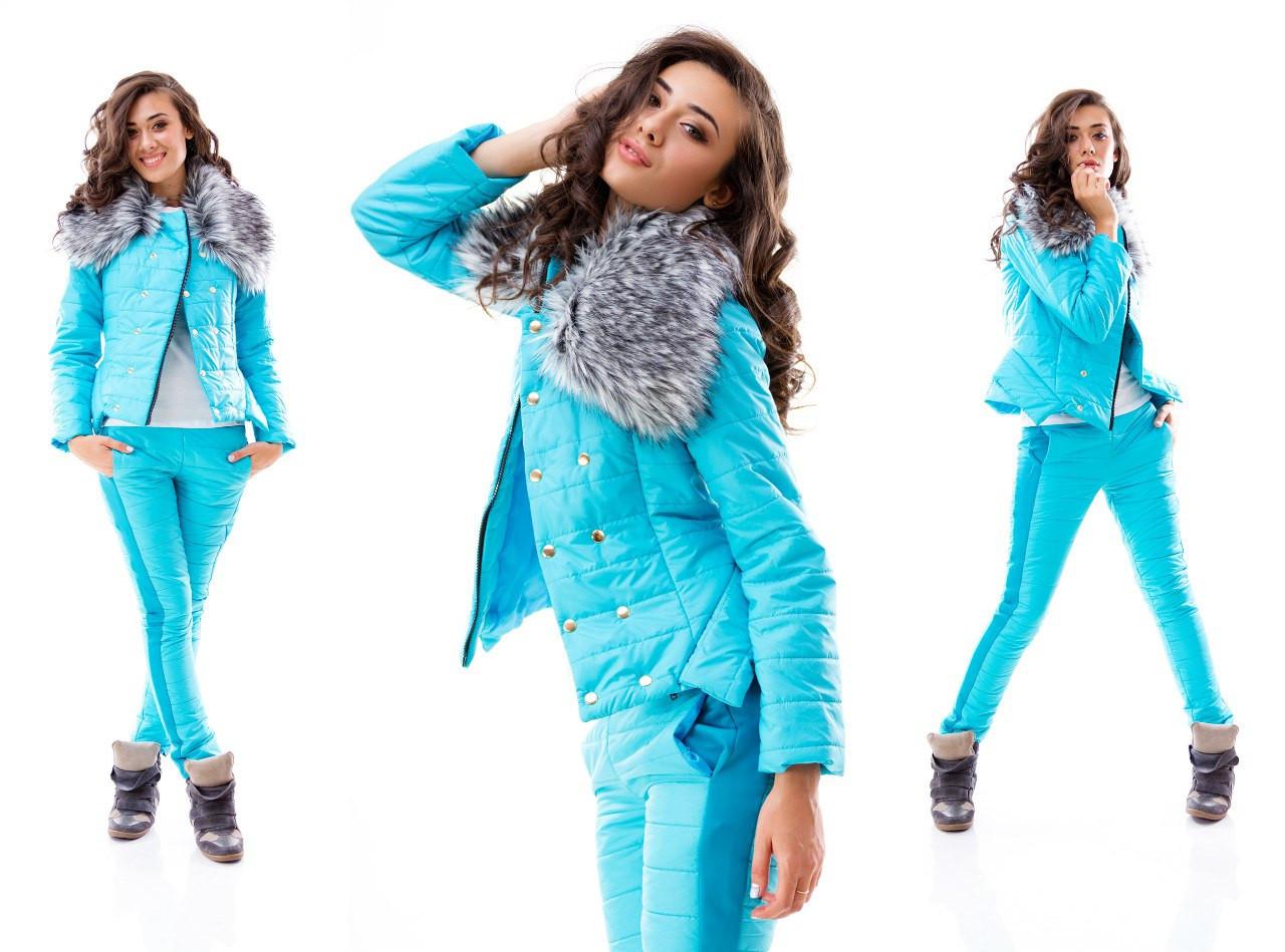 Купить Женскую Зимнюю Одежду