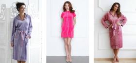 Выбираем женский красивый велюровый халат в интернет-магазине