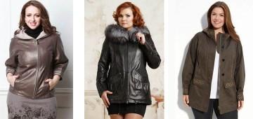 Кожаные куртки для крупных женщин — как выбрать правильно?