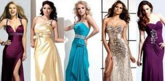 как купить вечернее платье через интернет - цены, магазины, отзывы