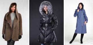 женское зимнее пальто с капюшоном - сколько стоит, как выбрать, где купить, отзывы, с чем носить