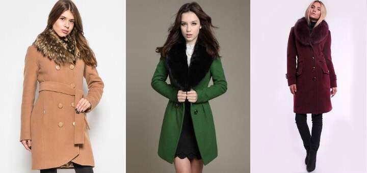 af38ec9b2de Как быть красивой в холодное время года  выбираем зимнее кашемировое пальто  с меховым воротником Про одежду - популярный интернет-журнал