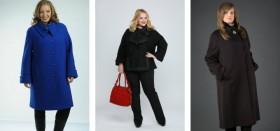 Где купить пальто больших размеров для женщин в Москве?