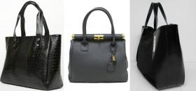 Где можно недорого купить сумку из натуральной кожи производства Италии?