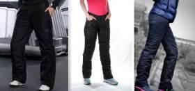 Где можно купить хорошие женские теплые спортивные штаны?