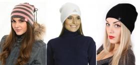В каких интернет-магазинах можно приобрести оригинальную женскую шапку от фирмы Адидас?
