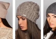 лучшие советы по выбору и приобретению вязаных женских шапок про