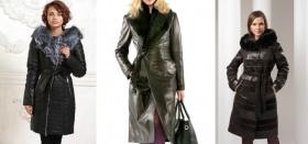 Где можно купить кожаное женское утепленное пальто производства Турции?