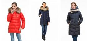 Где можно купить качественный и теплый женский пуховик на зиму?